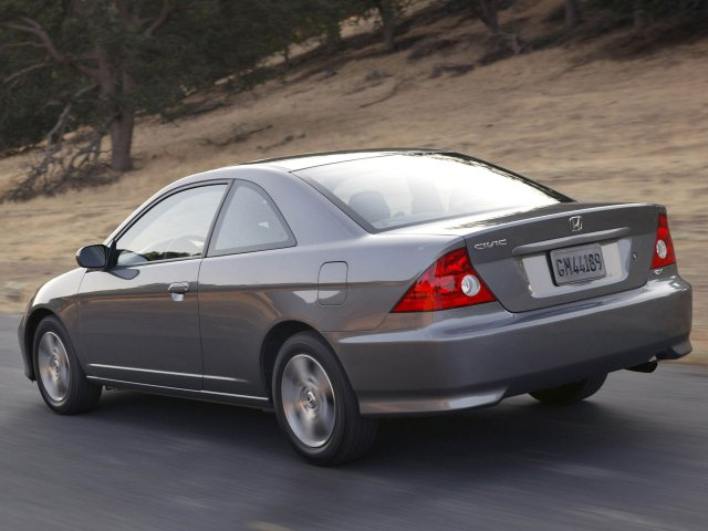 2005 Honda Civic EX Coupe (action).