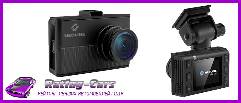 Neoline-Wide-S61